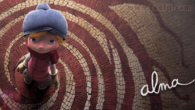 دانلود انیمیشن کوتاه آلما (Alma)