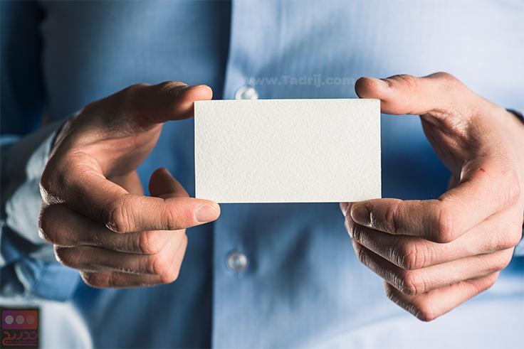 کارت ویزیت ابزاری قدرتمند