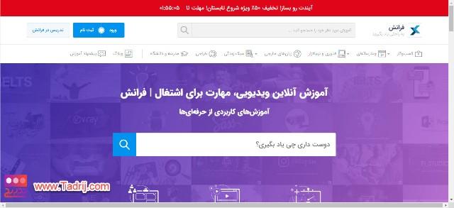 انواع مختلف کسب درآمد از اینترنت در ایران - سایت فرانش